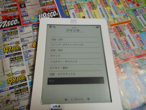 1DSCN7513.jpg