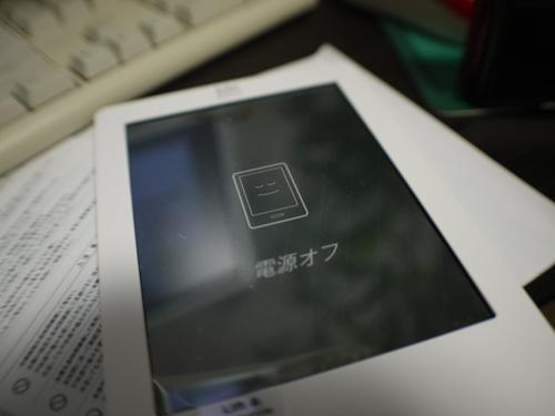 1P1180167.jpg